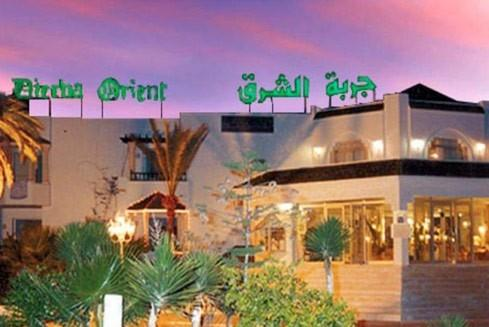 Djerba Orient  photo 1