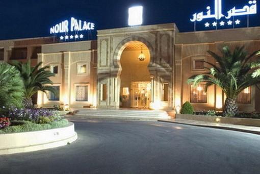 Nour Palace photo 0