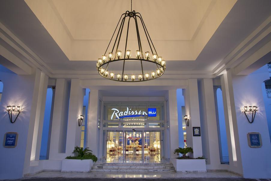 Radisson Blu Resort & Thalasso Hammamet photo 1