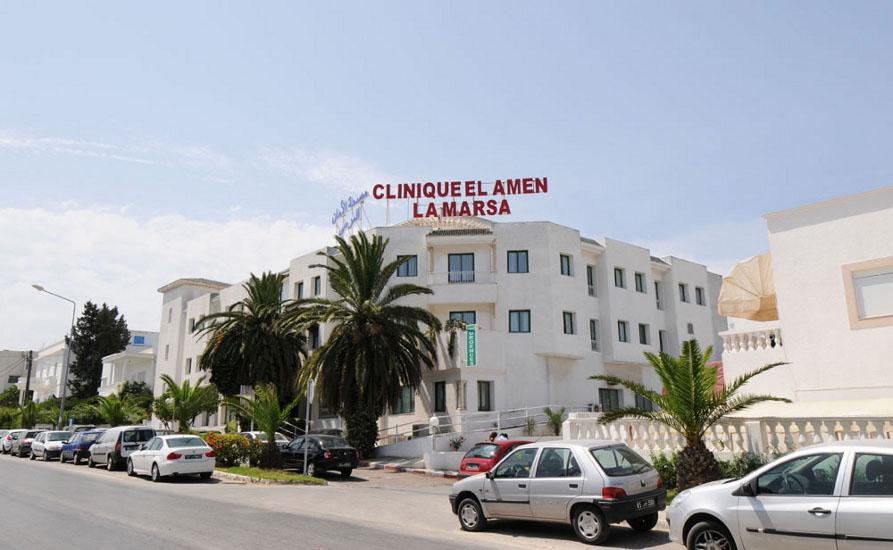 Clinique El Amen Marsa meilleurs prix