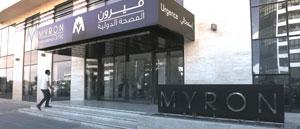 Clinique Myron International services au meilleurs prix