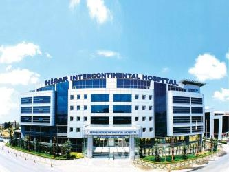 HISAR INTERCONTINENTAL cheap price Genital esthetics (Vaginoplasty + labiaplasty) 0