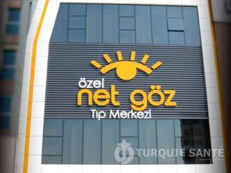 Net Goz Eye Surgery Clinic prix pas cher Capsulotomy 0