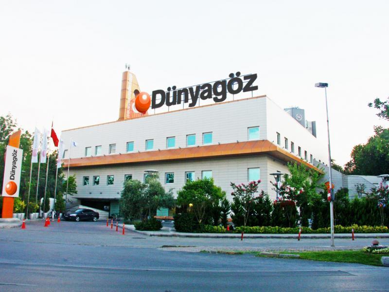 مستشفى دنيا غز أتاكوي إسطنبول الصورة 1