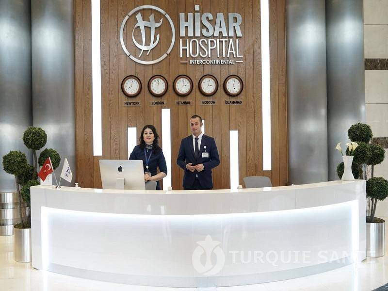 HISAR HOSPITAL INTERCONTINENTAL photo 4