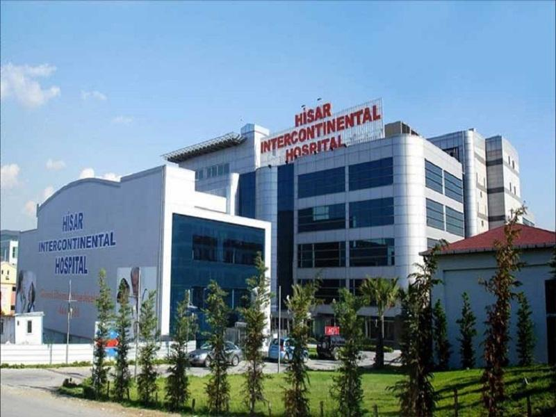 clinic HISAR INTERCONTINENTAL Стамбул Фото 4