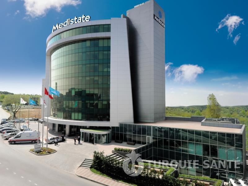 Medistate Hospital photo 1