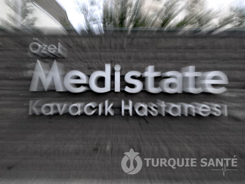 Medistate Hospital photo 2