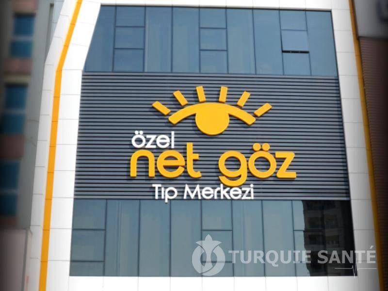 Net Goz Eye Surgery Clinic photo 1