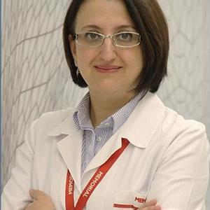 Prof. Betül Tavil