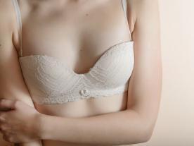 Nipple Cosmetic Surgery