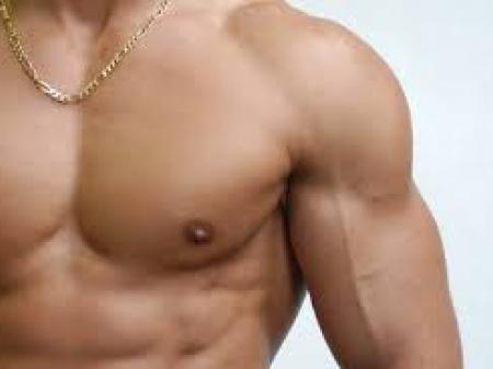 Info, prices & total cost   Gynecomastia (with liposuction)